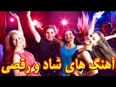دانلود آهنگ شاد قدیمی برای رقص با لینک مستقیم و کیفیت 320
