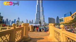 Maagulf.com Promo Video