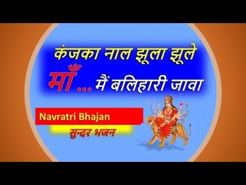 माता-के-भजन,-mata-ke-bhajan,-माता-रानी-के-भजन,-durga-bhajan,-माता-भजन,-#mata,-न्यू-भजन,-हिंदी-भजन,