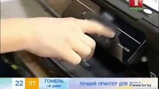 видео Как выбрать модель принтера для дома
