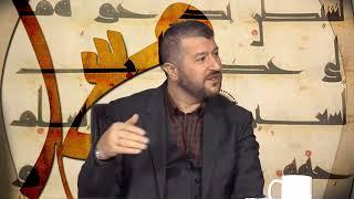 Bir Mürebbi Olarak Hz. Peygamber (sas) | Muhammed Emin Yıldırım (30. Ders)