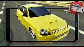 Car Simulator - ПРОКАЧАЛ ПРИОРУ (Симулятор автомобиля #10)