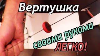 ВЕРТУШКА из пуговицы с ниткой / Самоделки своими руками