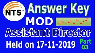 Assistant Director MOD NTS (17-11-2019) Solved Paper: Part-03
