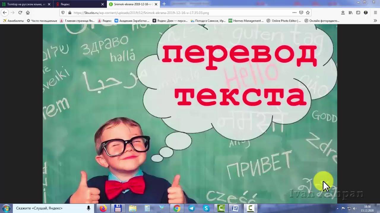 Заработать онлайн саянск лучший сайт для веб моделей