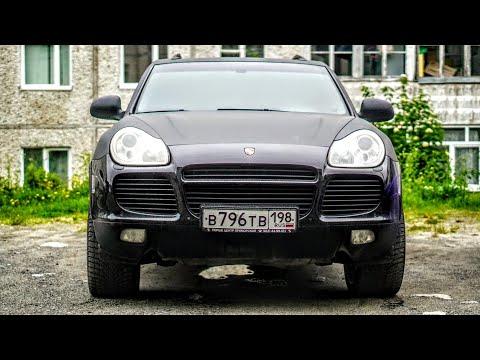 Porsche TURBO S приехал в Кировск не своим ходом. Эпизод 2.