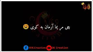 Saba_chi_mar_ym_arman_ba_kave  black screen iMovie emotional status of DK Creation 💔
