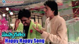 Suswagatham Songs - Happy Happy - Pawan Kalyan, Devayani - Ganesh Videos