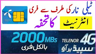 Telenor 2000 Mb free for prepaid Users   Reactivation Sim Offer    Qurban Tv.