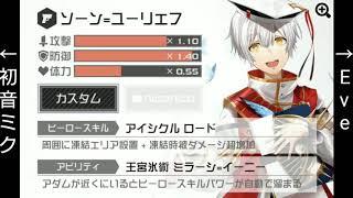 【#コンパス】やどりぎ 左:初音ミク/右:Eve (イヤホン推奨)