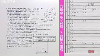 兵庫 公立 県 高校 兵庫県公立高校の学費ってどれくらい必要?|入学時に準備しておきたい額は?