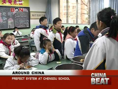 In Chengdu School, Everybody Is A Prefect -China Beat 1230 - BON TV
