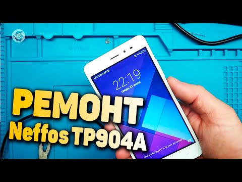 Не заряжается смартфон ☎ ремонт Neffos TP904A