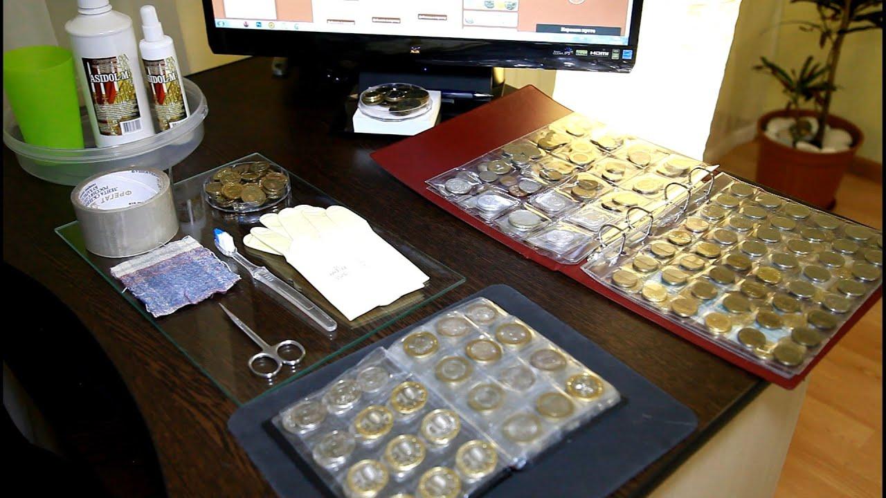 Чистка монет асидолом продажа редких монет ссср