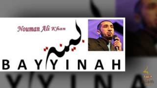 Assimilation - Ustadh Nouman Ali Khan (Full Lecture)