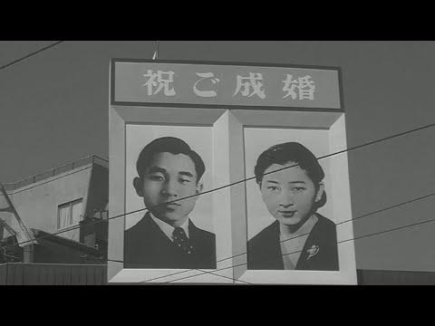 من هو -أكيهيتو- أول إمبراطور ياباني يتزوج امرأة من الشعب ويتنازل عن العرش؟