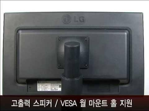 LG FLATRON W2442PA-BF DRIVERS PC