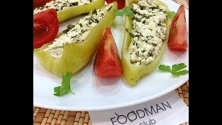 Перцы, запеченные с творогом и зеленью: рецепт от Foodman.club