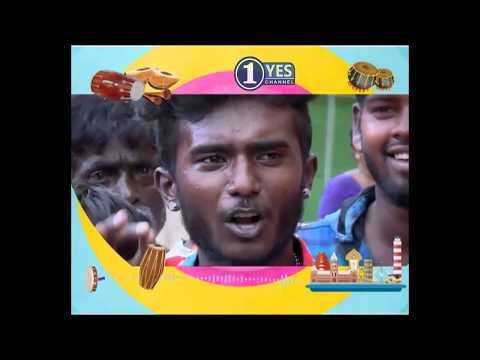 Gana Song | Pettai Rap | Kaathula Suthuthunga Kateri | 1Yes Tv