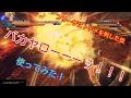 【ドラゴンボールゼノバース2】バカヤローーーーッ!!!でフリーザ倒します!!!!追加究極技「断絶のエネルギー波」を使ってみた☆