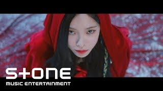 Youtube: First Sight / Heize