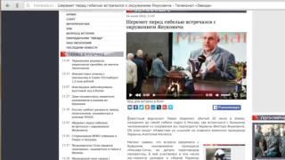 Как Заработать 4 Тысячи Рублей. Зарабатывать 4000 в День, Копируя Новости?