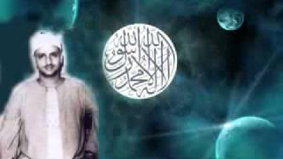 سورة النجم -محمد صديق المنشاوي- نهاوند