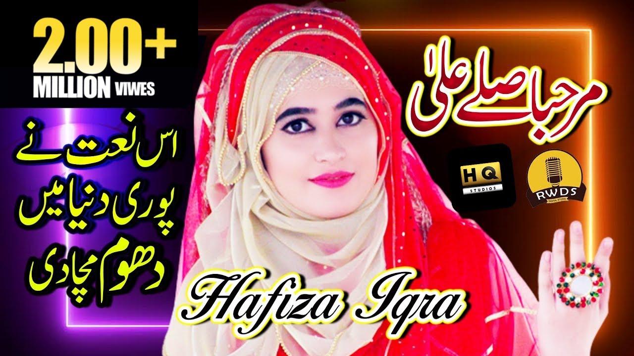 When is 12 rabi ul awal 2020 in pakistan