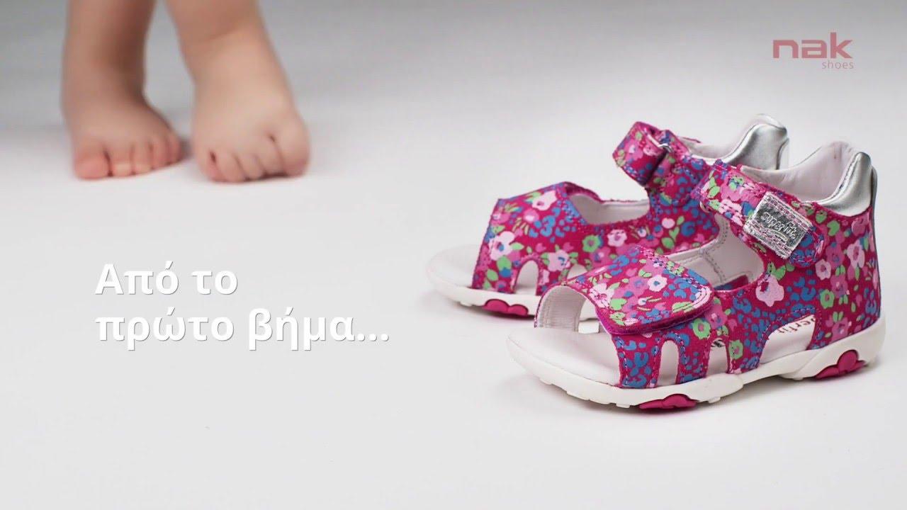 07630412f67 Διαφημιστικό Baby nak! #nakshoes - YouTube