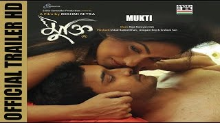 Mukti | মুক্তি | Bengali Movie | Theatrical Trailer | HD | Rituparna Sengupta | Film By Reshmi Mitra