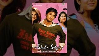 Chukkallo Chandrudu | Full Length Telugu Movie | Sidharth, ANR, Sada