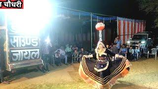 New #Rajasthani #Marriage #dance 2019 Indian #sadi #मारवाड़ी #डांस#village #शादी dance 2019