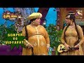 Bumper vs Vidyavati - The Kapil Sharma Show