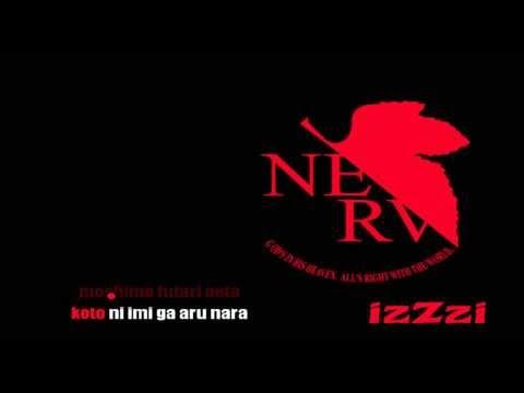 KARAOKE ] Evangelion - Cruel Angels Thesis ( instrumental + lyrics )