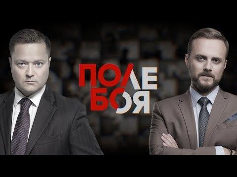 """""""Мамаево кокорище"""", рейтинг Путина и неизбежность монархии – поле боя"""