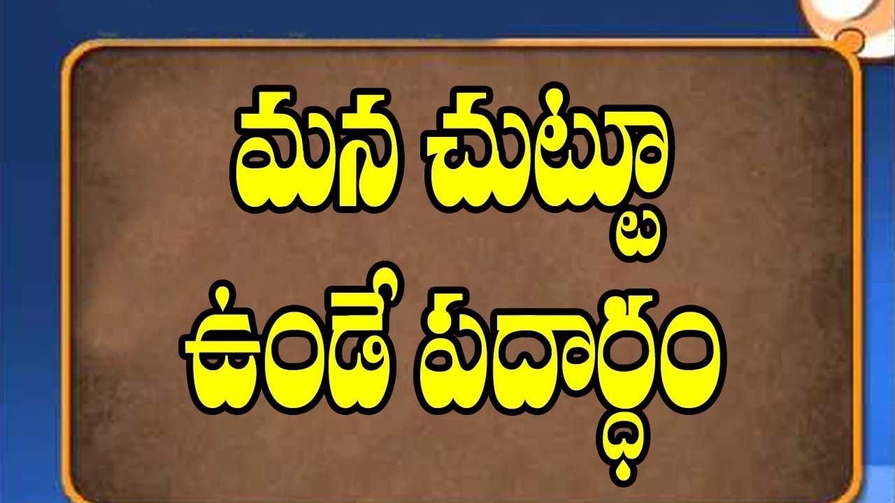 State Board Syllabus 9th Class Science 9th Class Science Telugu