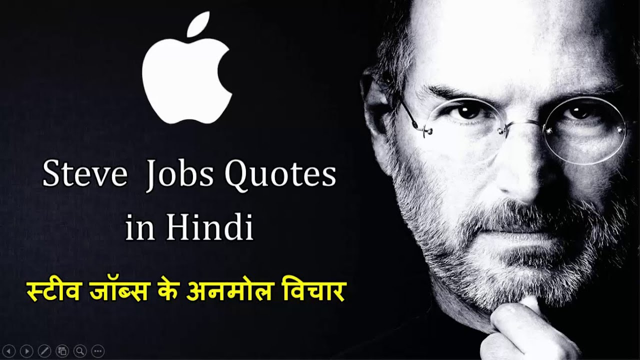 Best inspirational quotes by steve jobs in hindi entrepreneur quotes in hindi hd
