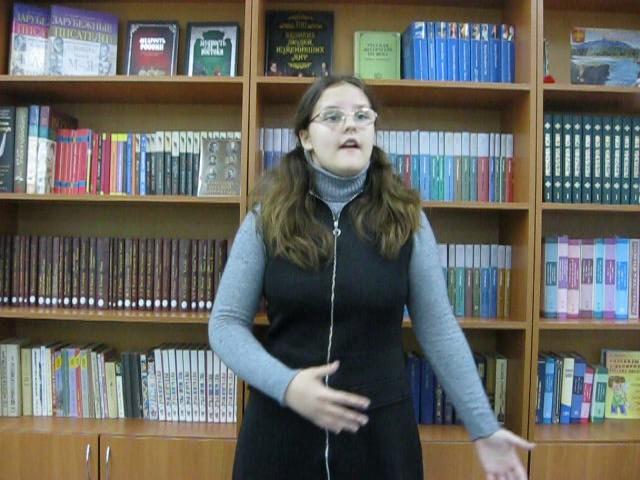 Изображение предпросмотра прочтения – АнастасияАврамова читает произведение «Женщине (Ты — женщина, ты — книга между книг…)» В.Я.Брюсова