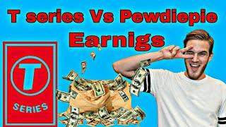 #Tseriesvspewdiepie ,#EarningofTseriesandpewdiepie ,How much earn Tseries and pewdiepie on Youtube