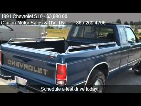 1991 chevrolet s10 ext cab short bed 4wd for sale in clin youtube. Black Bedroom Furniture Sets. Home Design Ideas