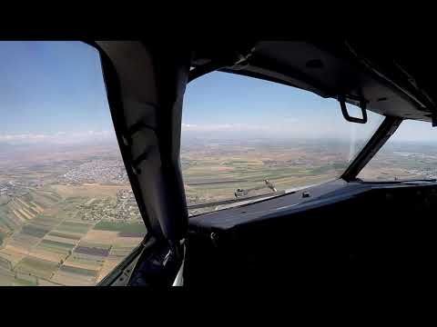Посадка в Ереване