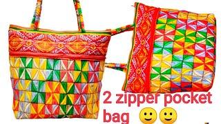 सूट के बचे कपड़े से बनाए सुंदर बैग/ handmade handbag cutting and stitching/shopping bag/zipper  bag