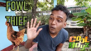 Fowl Thief  CoolBoyzTV (Guyanese JOKES) (Caribbean Comedy)