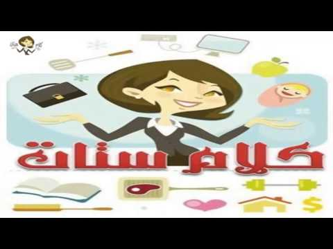 تحميل اغنية لولا الهوى تامر حسني mp3