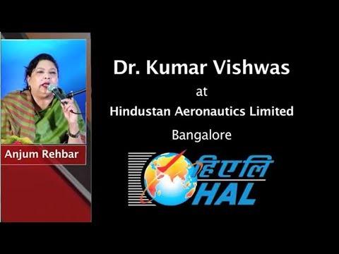 Main Utsav Hoon | HAL Bangalore | Dr Kumar Vishwas 2018