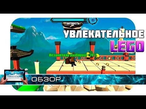 LEGO Ninjago Skybound игра на Android и IOS