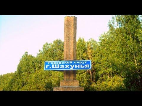 Коммунисты Шахуньи оскорбились на Шаху*ню. Или на «морду Сталина»?