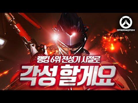 오버워치 팬 페스티벌 - 1일차(8/22) 방송 풀영상