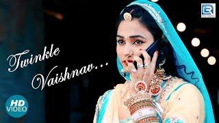 Twinkle Vaishnav का पेहली बार ऐसा वीडियो आया है!! बोहत ही सूंदर गीत है जरूर देखे आप | ऊभी जोऊ बाट