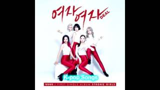 [Audio] Girls Girls (여자여자) - Girls Girls (여자여자)